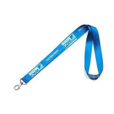 Lanyard tour de cou satiné impression transfert 15mm